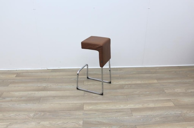 Leather Bar Stools With Chrome Frame