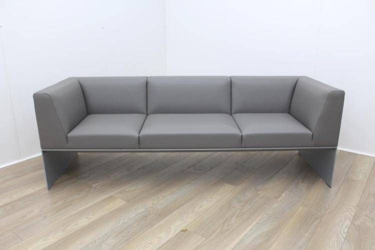 Brunner Grey Leather Sofa