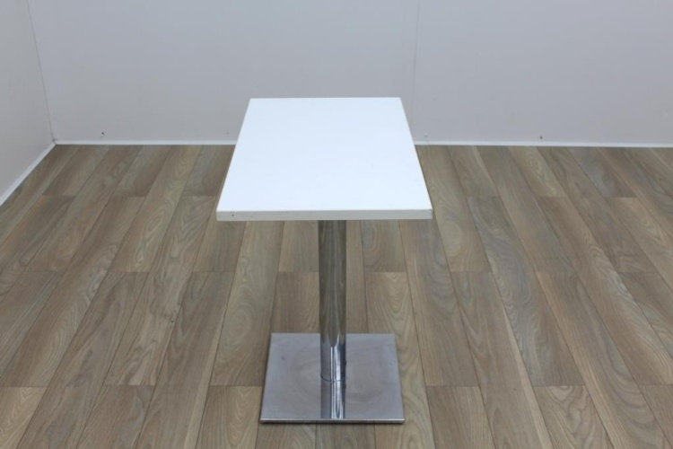 White Square Coffee Table 750mm