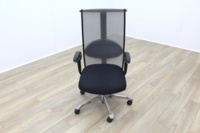 HAG H09 Inspiration Black Fabric Polished Aluminium Executive Office Task Chair - Thumb 2
