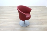 Connection Bobbin Red Leather Office Reception Tub Chair - Thumb 5