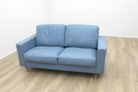 Poltrona Frau Blue Leather Executive Office Sofa - Thumb 6