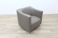 Brunner Beige Leather Reception Chair - Thumb 6