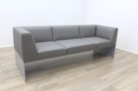 Brunner Grey Leather Sofa - Thumb 3