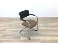 Black Back Brown Seat Meeting Chairs - Thumb 5