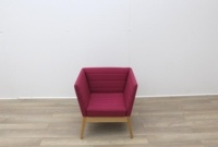 Pink Fabric Reception Tub Chair - Thumb 3