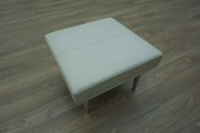 Davison Highley Fifth Avenue White Leather Breakout Bench Seating / Foot Stool - Thumb 3