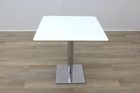Square White Coffee Table Cherry Edge 750mm - Thumb 3