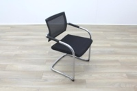 Black Fabric Seat / Charcoal Fleck Back Office Meeting Chairs - Thumb 2