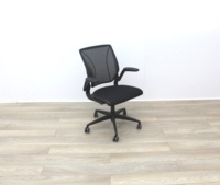 Humanscale Diffrient World Black Mesh Back And Fabric Seat Office Task Chairs - Thumb 2