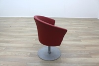 Connection Bobbin Red Leather Office Reception Tub Chair - Thumb 6