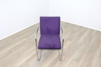 Brunner Purple Velour Meeting Chair - Thumb 2