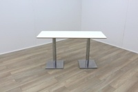 White Rectangular Coffee Table 1400mm - Thumb 2