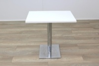 White Square Coffee Table 750mm - Thumb 3