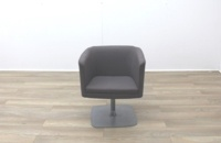 Grey Fabric Office Reception Tub Chairs - Thumb 5