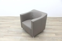 Brunner Beige Leather Reception Chair - Thumb 3