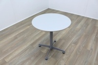 Brunner White Round Coffee Table Foldable - Thumb 2