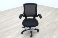 Black Fabric / Mesh Back Multifunction Office Task Chairs - Thumb 2