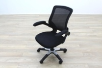 Black Fabric / Mesh Back Multifunction Office Task Chairs - Thumb 3