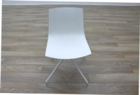 Arper Catifa 46 White Office Canteen / Meeting Chair - Thumb 4