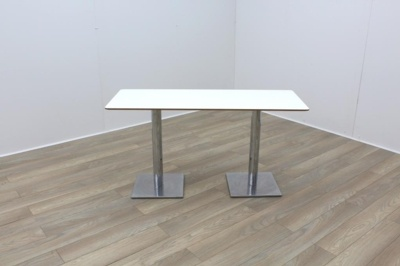 White Rectangular Coffee Table 1400mm