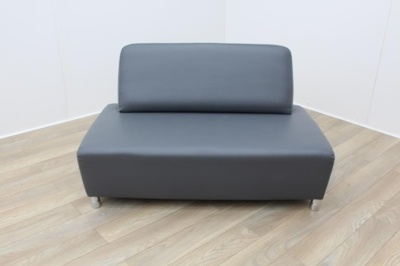 Boss Grey Leather Reception Sofa