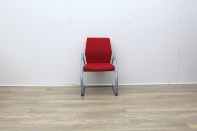 Verco Red Meeting Chairs