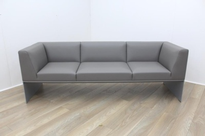 Brunner Grey Leather Sofa