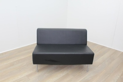 Naughtone Black Leather Sofa Two Seater