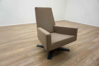 Hitch Mylius hm44 A Biege Office Reception Chair