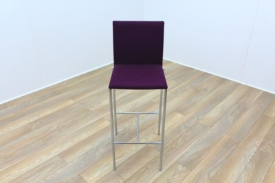Brunner Purple Fabric Stool