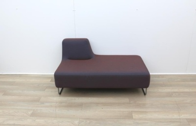 Brown Office Sofa