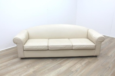 Davidson Highley Cream Leather Sofa