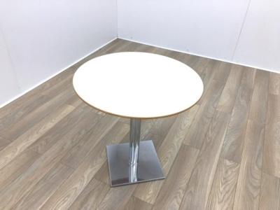 Cream Round Table 800mm