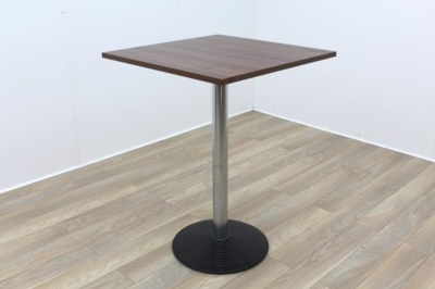 Walnut Square Coffee Table