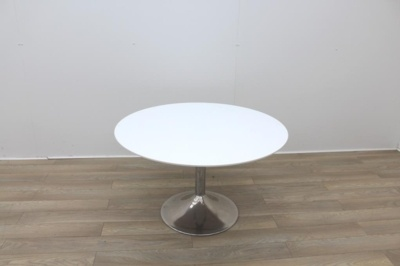 White Round Table With Chrome Base