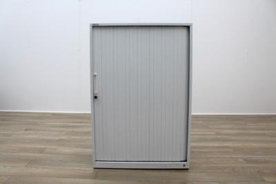 Triumph White Metal 1200mm Tambour Office Storage Cupboards
