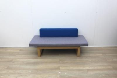 Blue/Grey Reception Sofa
