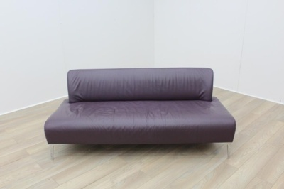 Segis Purple Reception Sofa