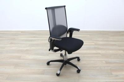 HAG H09 Inspiration Black Fabric Executive Office Task Chair