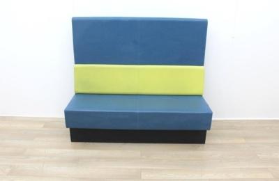 Blue Breakout Sofa